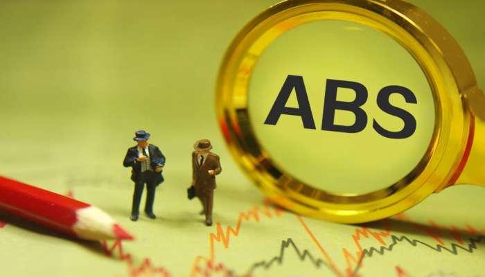 ABS:非标转标新路径