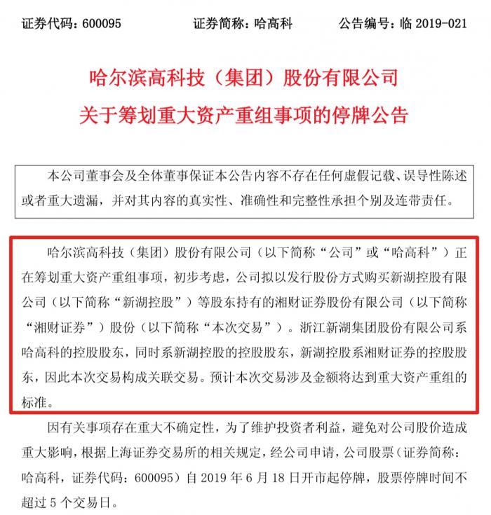 http://www.umeiwen.com/caijingmi/345118.html